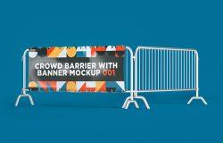 悬挂式栏杆广告横幅效果图样机