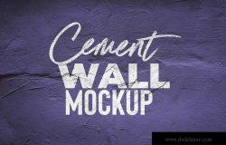 Logo设计水泥墙刷漆效果图样机模板 Cement Wall Mock Up