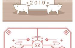 猪年矢量卡通可爱小猪插画喜庆春节中国风EPS图案素材源文件