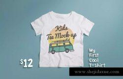 儿童版圆领T恤服饰印花设计样机素材 Crew Neck T-shirt Mock-up Kids Version
