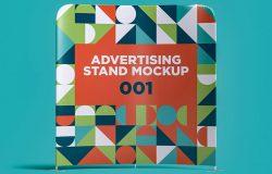 广告架广告设计展示样机模板