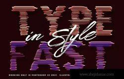 混沌分层彩色装饰字体 Chaos Layers Color Font