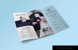 三折页婚礼婚宴策划公司传单设计模板