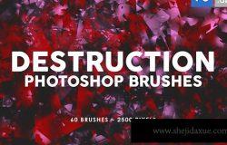60个玻璃碎片效果纹理PS印章笔刷 60 Destruction Photoshop Stamp Brushes