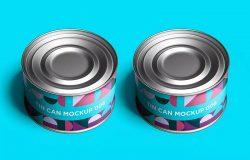 金属锡罐罐头包装设计效果图展示样机模板
