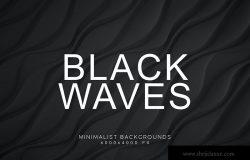 黑色极简波浪条纹高清背景图素材