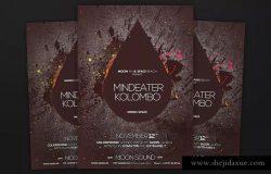抽象创意音乐主题海报设计模板 Dark Colorphonic Poster