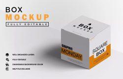 方形产品包装盒外观设计效果图