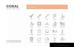 Coral系列-实验室主题矢量图标