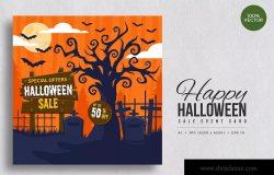 万圣节促销活动卡片设计模板素材v2 Happy Halloween Sale Vector Card