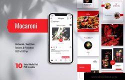 餐馆美食主题Instagram&Facebook社交文章贴图设计PSD模板