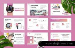 投资者初创企业Keynote幻灯片模板 Investors – Startup Keynote Presentation