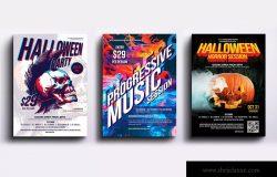 迪斯科音乐舞厅主题活动派对海报设计模板合集v4 Event Party Posters & Flyers Bundle