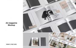 A4规格杂志展示设计效果图样机模板