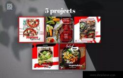 美食&餐厅社交推广Banner广告图设计模板