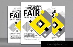 职业博览会宣传海报设计模板
