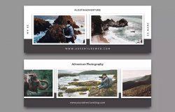旅行摄影脸书网Facebook封面设计素材