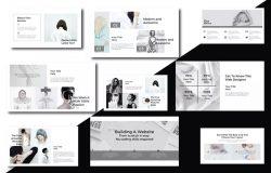 现代精美创意雅致纯白背景幻灯片PPT模板