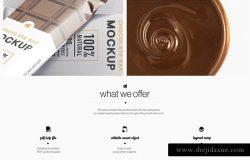样机 | 逼真高端巧克力包装袋智能物品元素