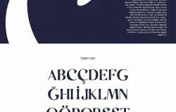 才华横溢女设计师之作-优雅英文衬线字体下载 Casual Font