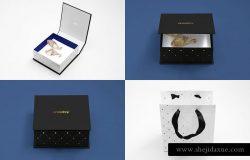 低调奢华珠宝盒礼品袋样机模板 Jewelry Box Mockup Set