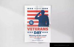 退伍军人节庆祝活动海报传单设计模板 Veterans Day Celebration Flyer