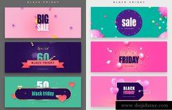 【少女粉】黑色星期五外贸电商促销活动海报PSD模版