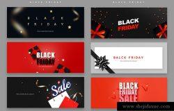 【高端简约风】黑色星期五外贸电商促销活动海报PSD模版