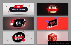 黑色星期五外贸电商促销活动海报PSD模版