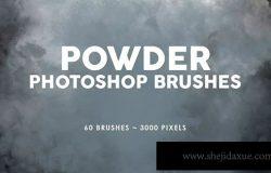 60个烟雾效果PS图案印章笔刷v1 60 Powder Photoshop Stamp Brushes