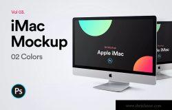 2019款iMac Pro一体机电脑样机模板v3 iMac 2019 Mockup