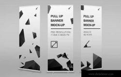 招聘/开业/宣传易拉宝海报设计样机模板 Pull-Up Banner Stand Mock-Up