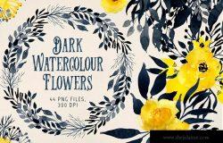 深色水彩花卉元素插画素材 Dark Watercolor Flowers