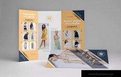 时尚店铺促销三折页传单设计模板 Fashion Sale Trifold Brochure