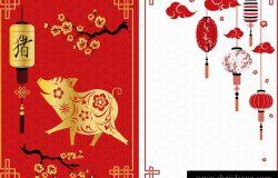 2019 猪年传统灯笼樱花中国新年矢量素材