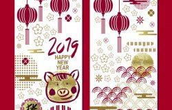 2019 猪年东方日式中式复古传统新年矢量素材