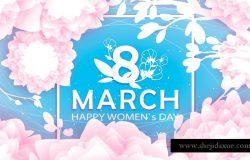 粉白剪纸花折纸卉贺卡三八妇女节母亲节快乐海报矢量素材