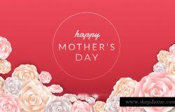 玫瑰纸艺花卉贺卡三八妇女节母亲节快乐海报矢量素材