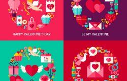 情人节女神节母亲节婚礼季浪漫活动爱心图标大合集