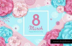 手绘粉色绿松石装饰花春天母亲节三八妇女节女神节贺卡折页矢量素材