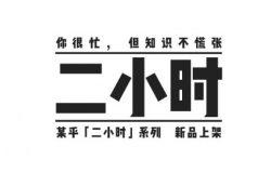 文悦新青年体 [字库]