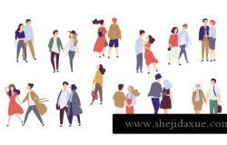 牵手拥抱的幸福浪漫的约会情侣男女扁平卡通插图人物素材
