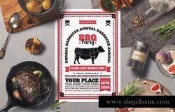 BBQ烧烤派对聚会活动海报设计模板 BBQ Party