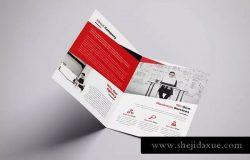 双折页商业公司品牌手册设计模板 Agency Bifold