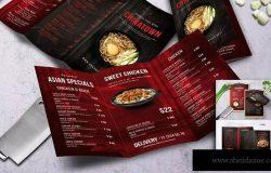 中国菜特色菜馆餐厅菜单设计模板套装