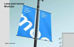 城市灯柱广告旗帜/横幅Banner设计样机模板