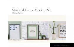 极简主义装饰框架设计样机 Frame Design Mockup