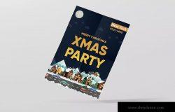 创意城市街景插画背景圣诞节主题海报设计模板 Christmas Party Poster