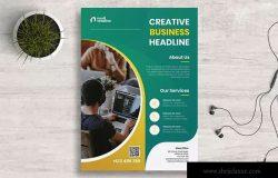 通用易用企业海报设计PSD分层模板v4 Corporate Business Flyer PSD and Vector