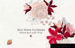 酒红色水彩手绘花卉PNG素材 Red Wine Flowers